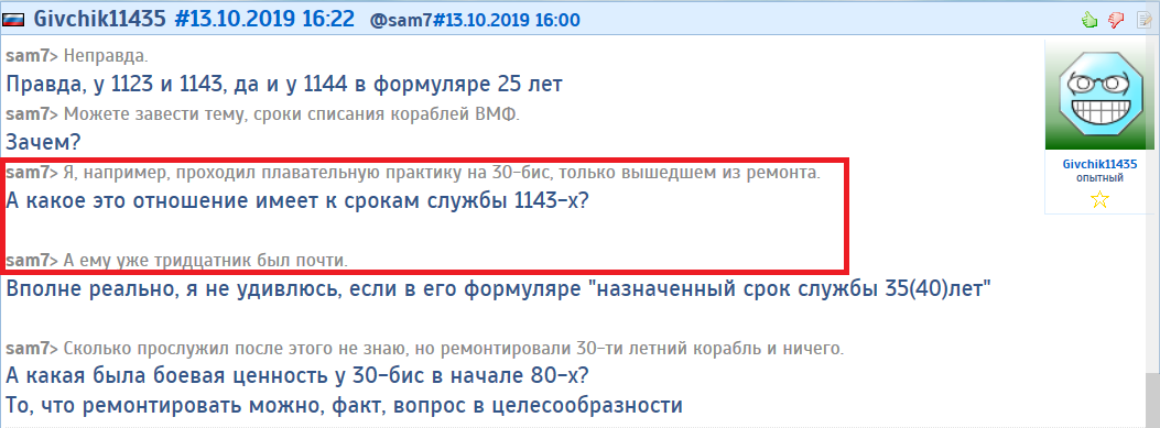 http://sd.uploads.ru/m18gq.png
