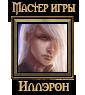 http://sd.uploads.ru/m18iW.png