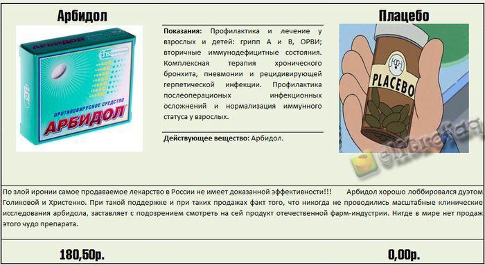 http://sd.uploads.ru/m3NxB.jpg