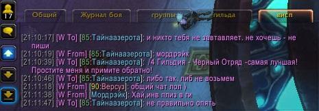 http://sd.uploads.ru/m6XQH.jpg