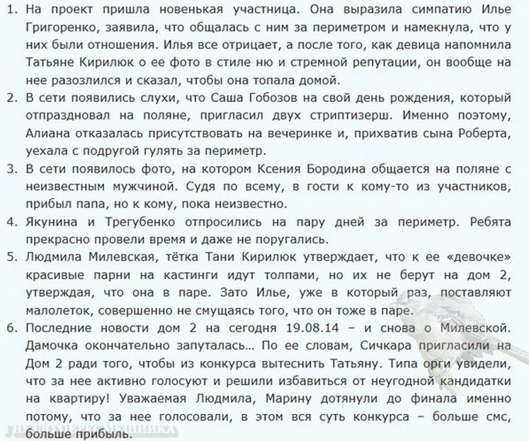 http://sd.uploads.ru/m9eAJ.jpg