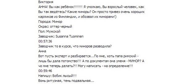 http://sd.uploads.ru/mESUy.jpg