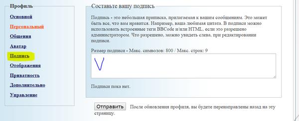 http://sd.uploads.ru/mJcDC.png