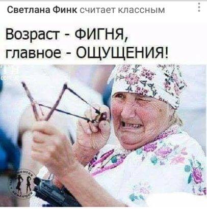 http://sd.uploads.ru/mMapd.jpg