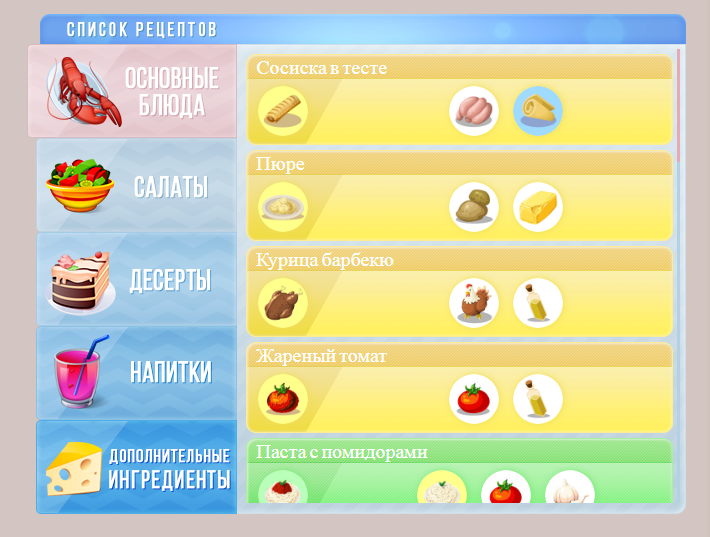 http://sd.uploads.ru/mN16J.png