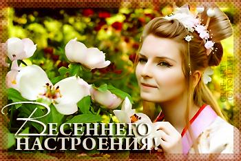 http://sd.uploads.ru/mWTju.png
