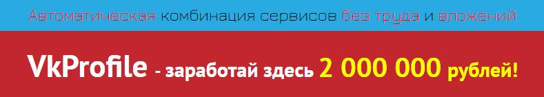 http://sd.uploads.ru/mYKbA.png