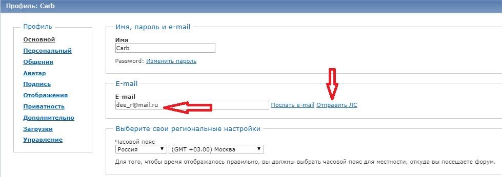 http://sd.uploads.ru/md4af.jpg