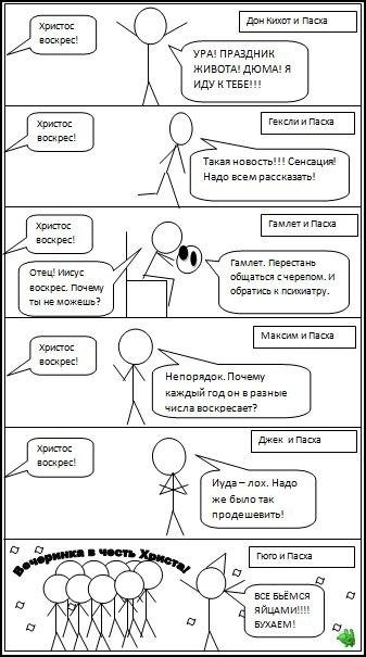 http://sd.uploads.ru/mh0u3.jpg