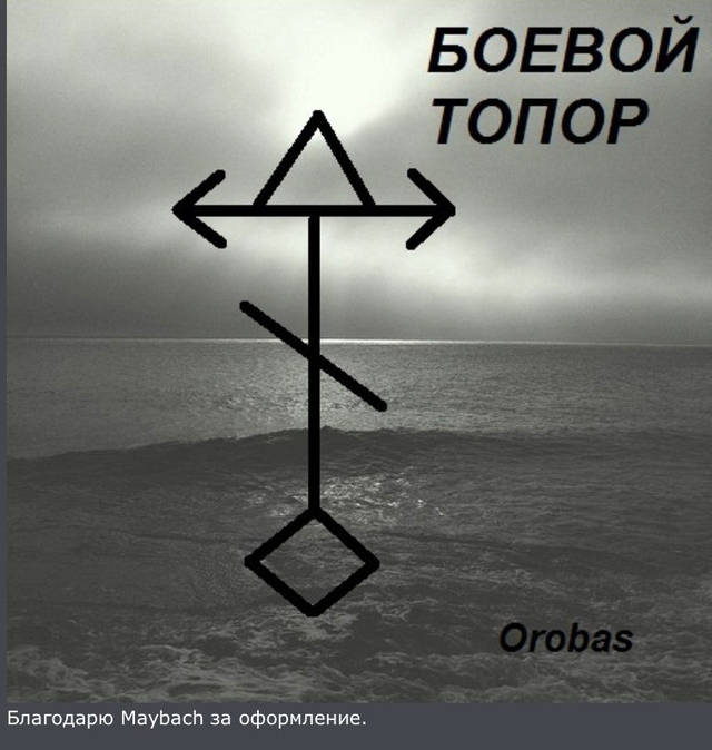 http://sd.uploads.ru/mtk3p.jpg