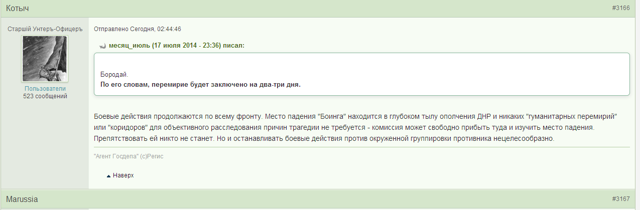 http://sd.uploads.ru/myYGv.png