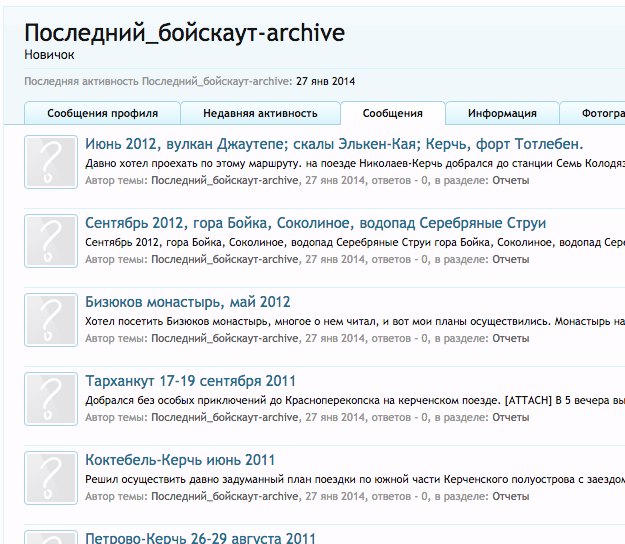 http://sd.uploads.ru/n1GSm.png