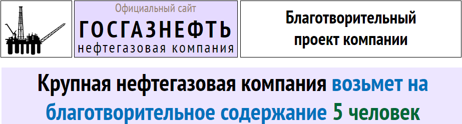 http://sd.uploads.ru/n5ct1.png
