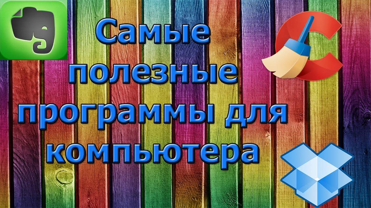 http://sd.uploads.ru/nFLyR.jpg