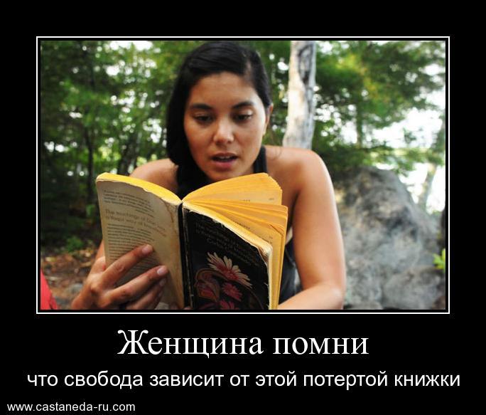 http://sd.uploads.ru/nGRL7.jpg