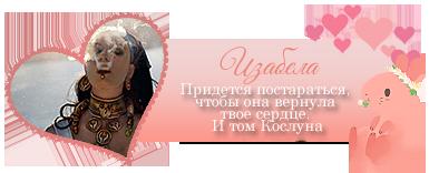 http://sd.uploads.ru/nQL75.png