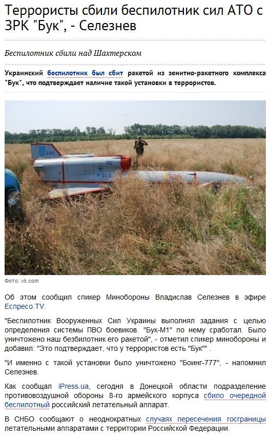 http://sd.uploads.ru/nRNzP.jpg
