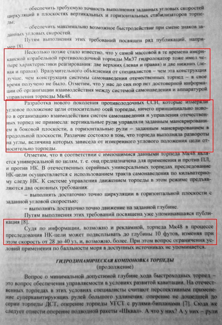 http://sd.uploads.ru/nTapD.jpg