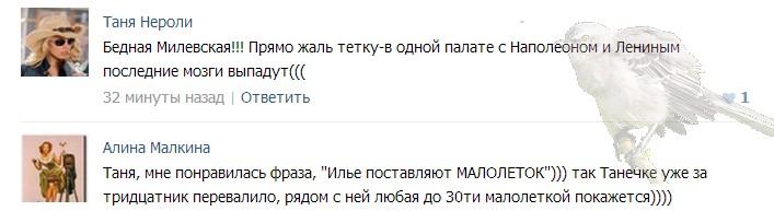 http://sd.uploads.ru/nlNtb.jpg