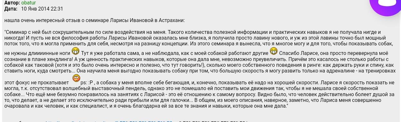 http://sd.uploads.ru/nlydA.jpg