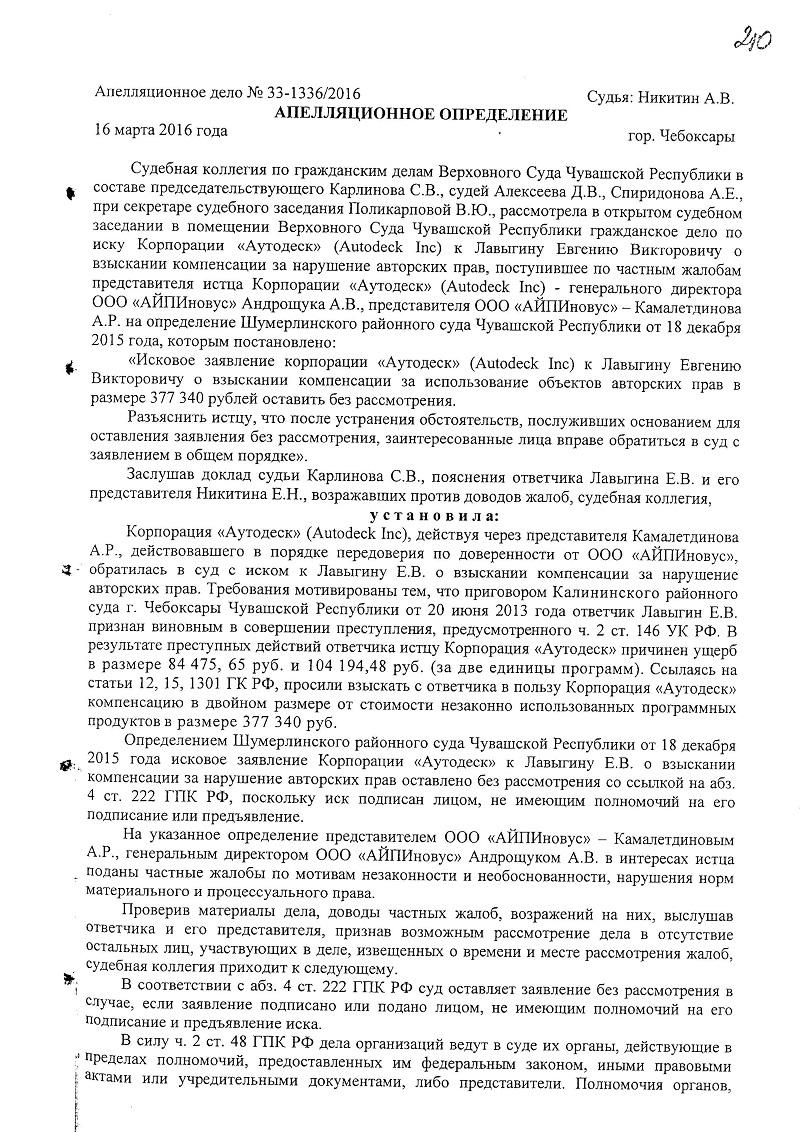 http://sd.uploads.ru/nprBe.jpg