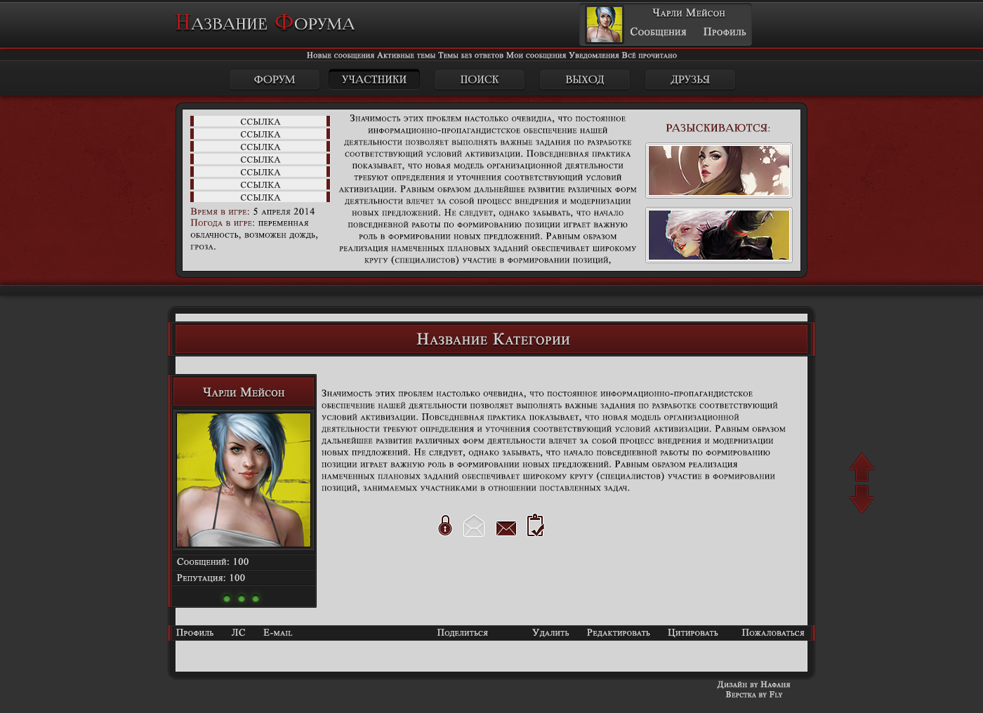http://sd.uploads.ru/nreUw.png