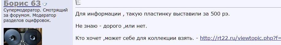 http://sd.uploads.ru/o04h9.png
