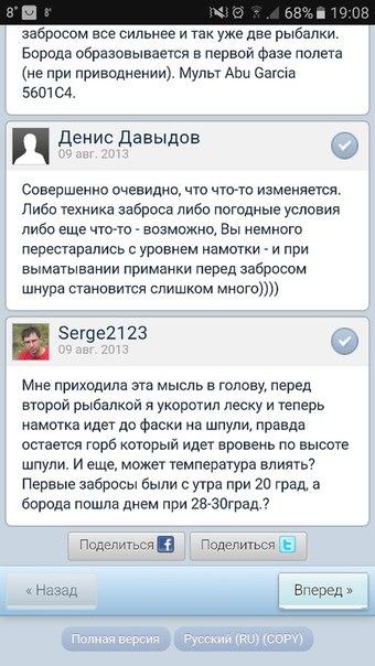 http://sd.uploads.ru/o4f9U.jpg