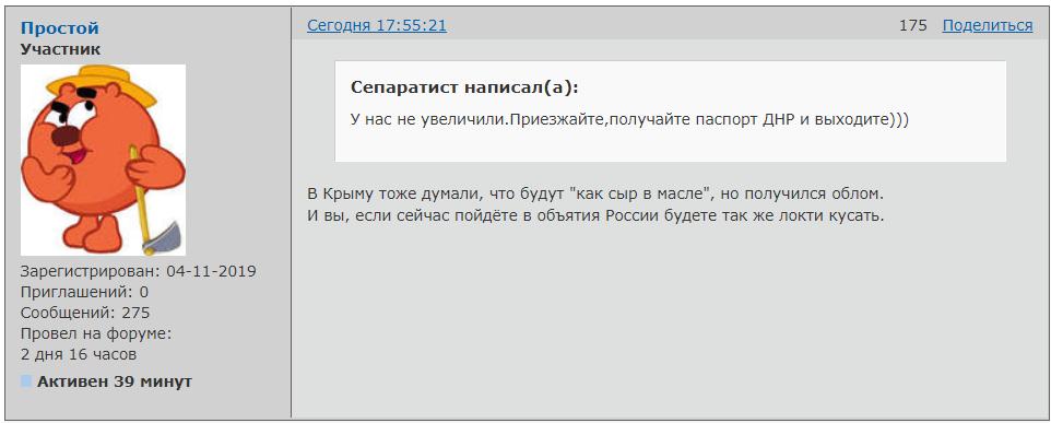 http://sd.uploads.ru/oA91d.png
