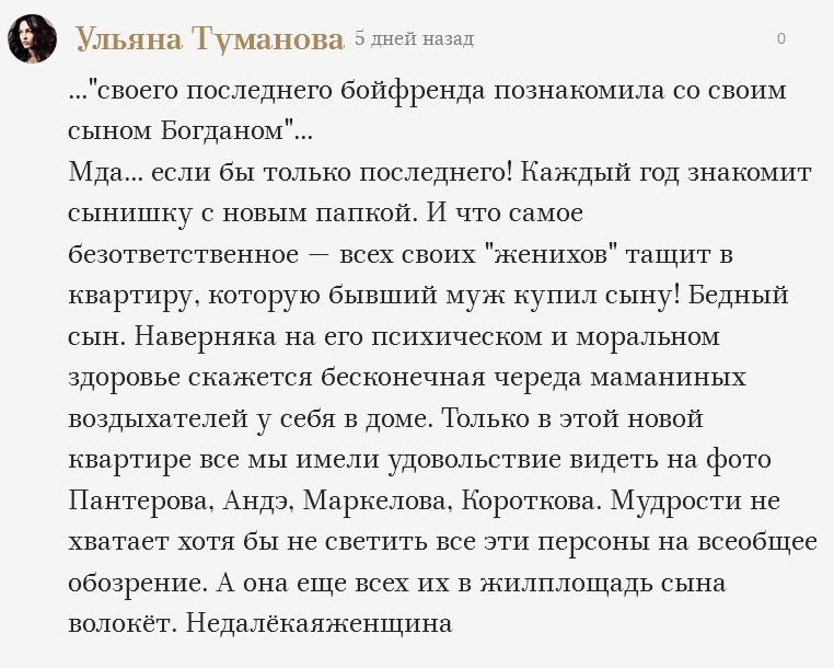 http://sd.uploads.ru/oF1L4.jpg