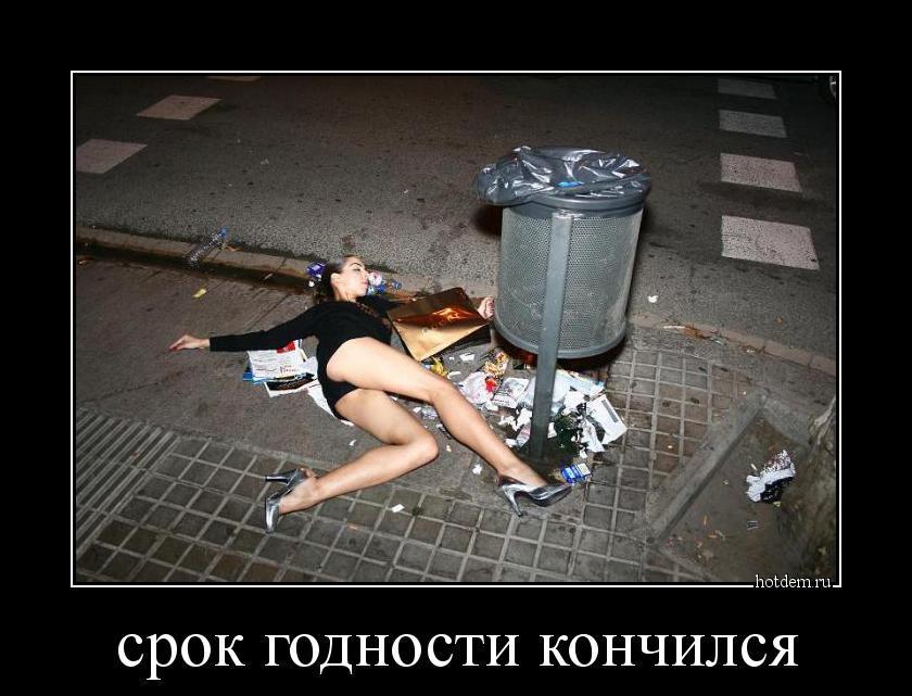 http://sd.uploads.ru/oRExj.jpg