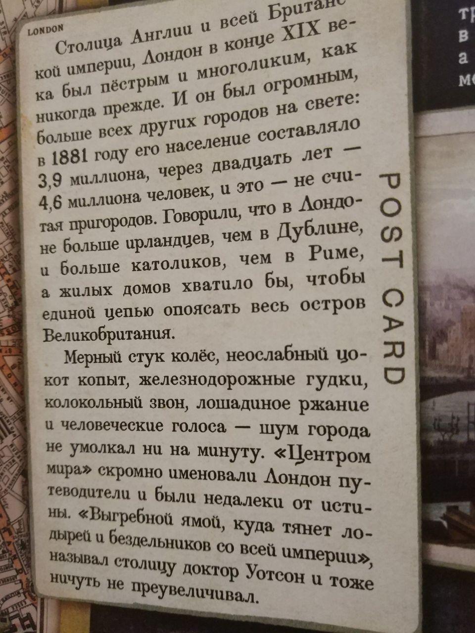 http://sd.uploads.ru/oSbPR.jpg
