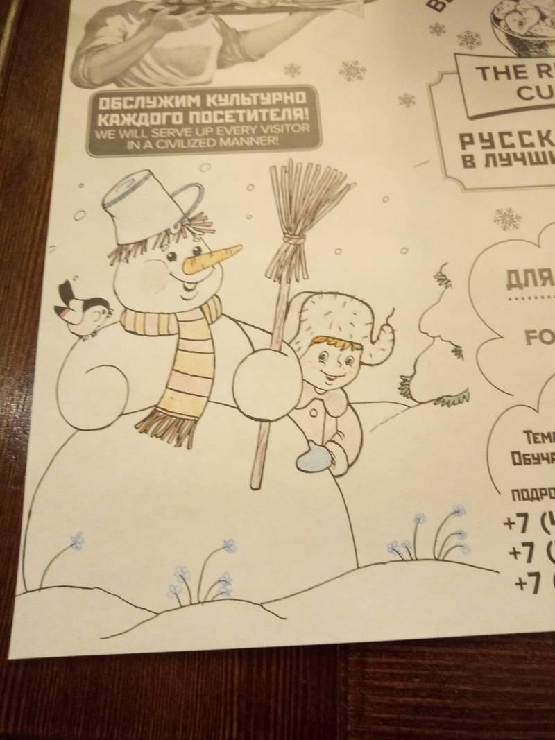 http://sd.uploads.ru/oSsAc.jpg