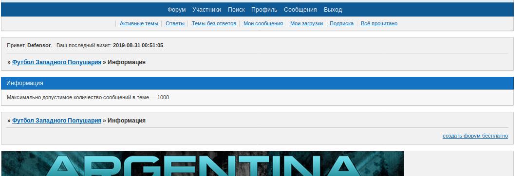 http://sd.uploads.ru/oV2bt.png