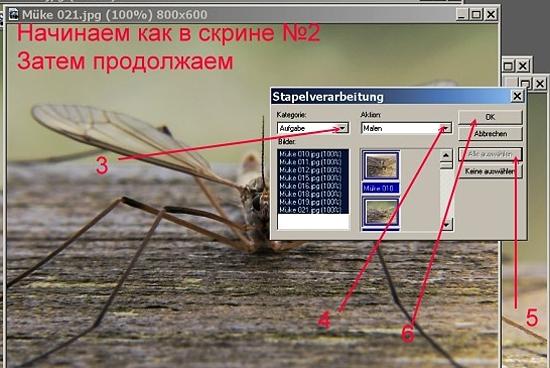 http://sd.uploads.ru/oYyRA.jpg