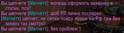http://sd.uploads.ru/oaRFA.jpg