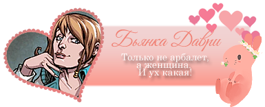 http://sd.uploads.ru/oap00.png