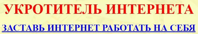 http://sd.uploads.ru/oiKTE.png