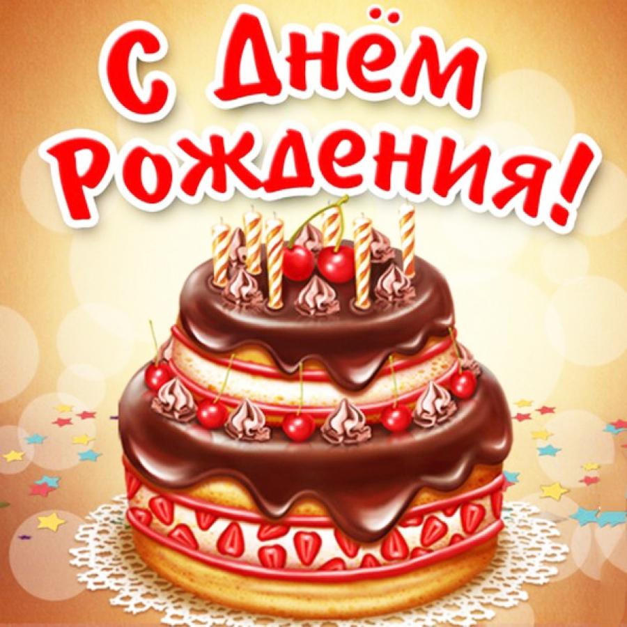 http://sd.uploads.ru/oq4pI.jpg