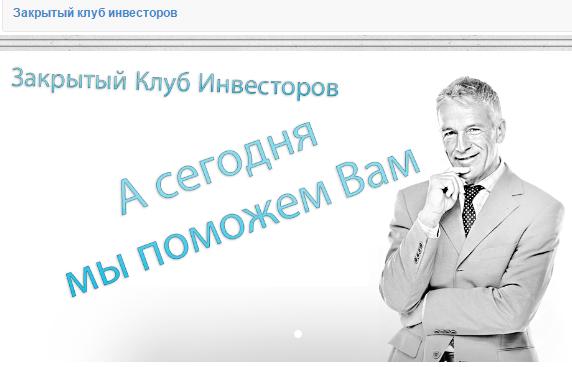 http://sd.uploads.ru/osIOq.png