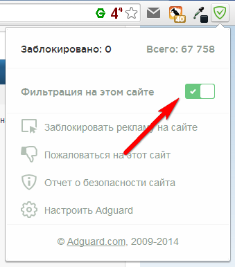 http://sd.uploads.ru/oyQVm.png