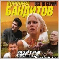 http://sd.uploads.ru/p3m2j.jpg