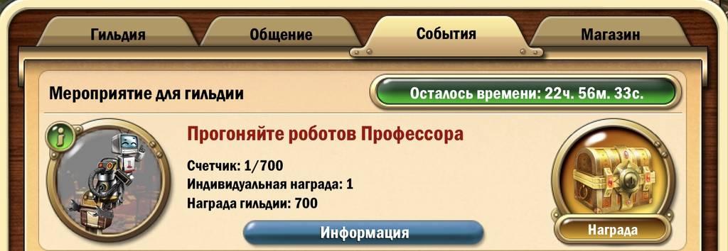 http://sd.uploads.ru/pBYSO.jpg