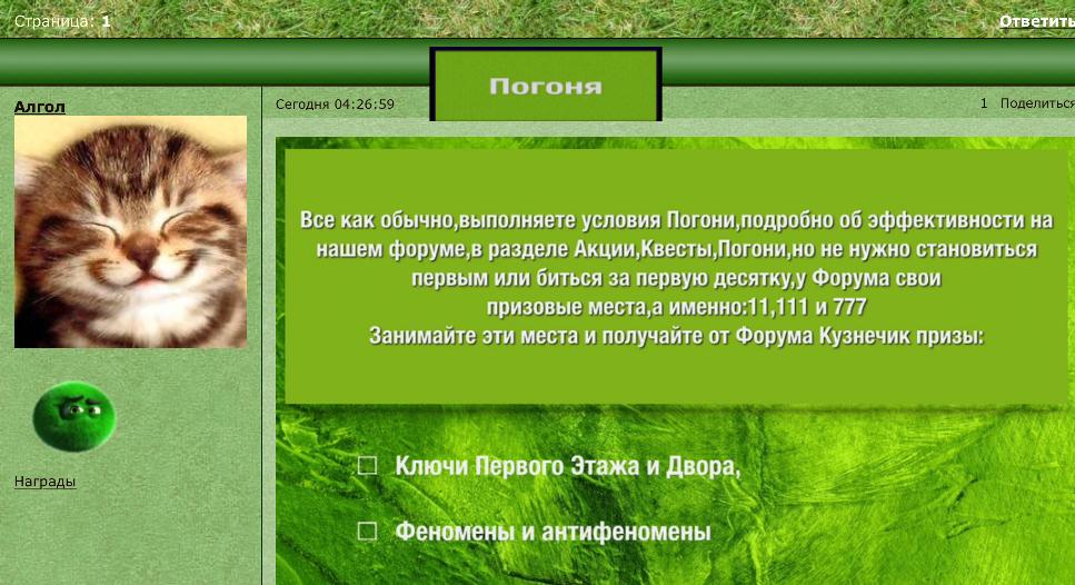 http://sd.uploads.ru/pCFWM.png
