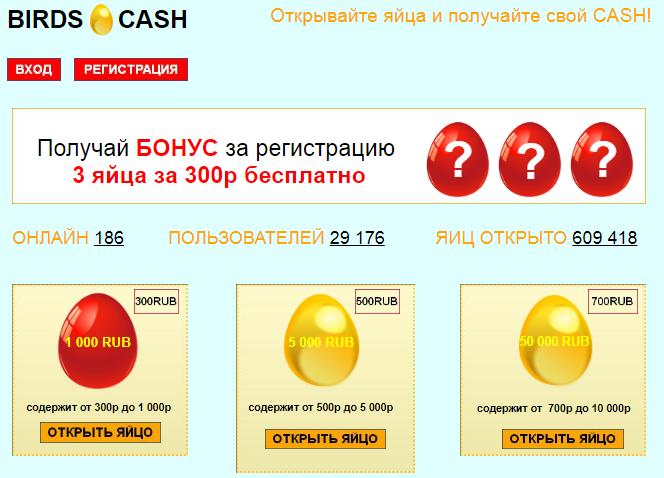 http://sd.uploads.ru/pZrqm.png
