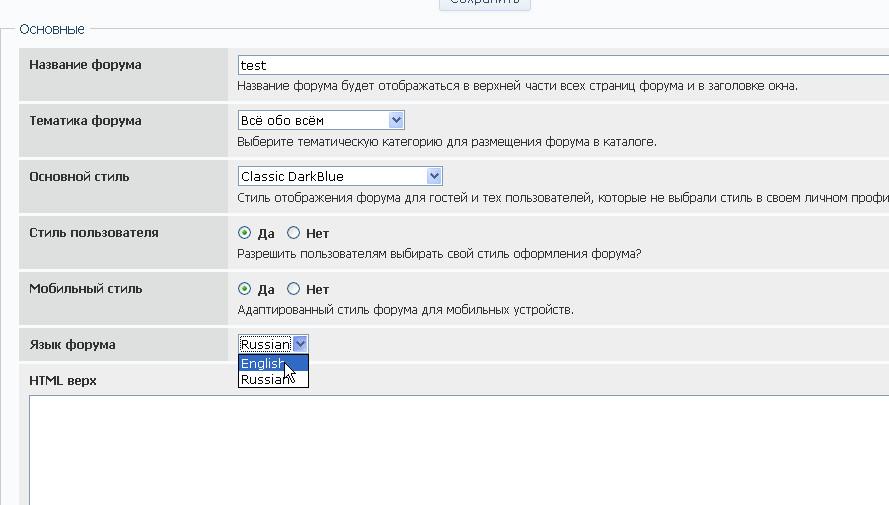 http://sd.uploads.ru/pdQt1.jpg