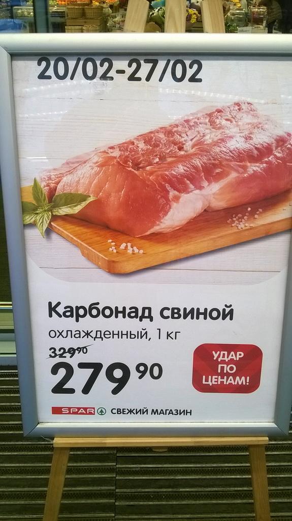 http://sd.uploads.ru/piwVI.jpg