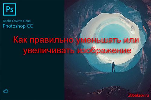 http://sd.uploads.ru/pkXO7.jpg