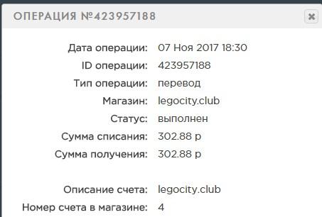 http://sd.uploads.ru/pklRL.jpg