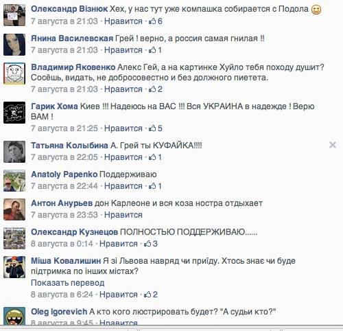 http://sd.uploads.ru/poyBd.jpg